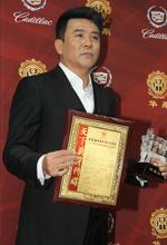 孙淳获年度杰出贡献奖