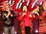 王昆老师领唱