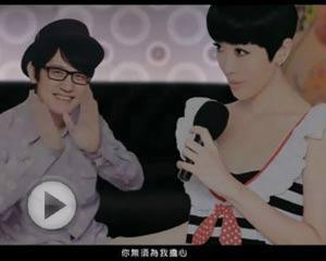 创意派――陈珊妮&陈建骐《传奇KTV》