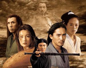 导演张艺谋2003年贺岁片――《英雄》