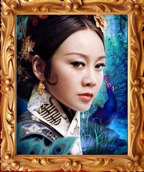 三姨太 (闫妮 饰)