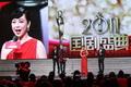 邓萃雯获网络最受欢迎港台女演员
