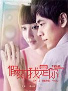 《变身男女》1月26日公映 92分钟