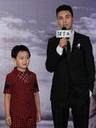 陈坤和小演员