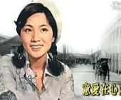 台湾民谣《望春风》凤飞飞版
