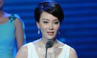 第十七届上海电视节