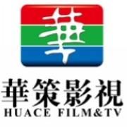 华策影视官方微博