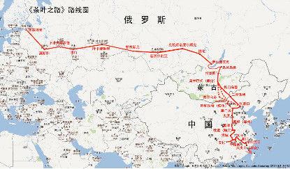 茶马古道地图路线图
