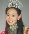 杨思琦(2001年冠军)