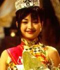 李绮红(1994年季军)