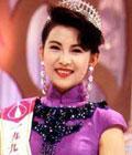 蔡少芬(1991年季军)