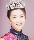 刘慧蕴(2000年冠军)