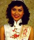邝美云(1982年亚军)