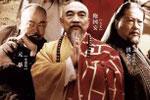 《少林寺传奇3》