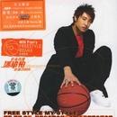 2005[Free Style]