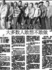 《华商晨报》