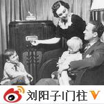 作者:刘阳子媒体人、乐评人中国知识产权报记者