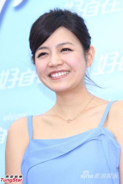 陈妍希台上欢笑
