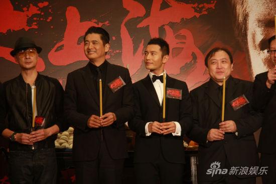 (左起)吴征宇、周润发、黄晓明、王晶