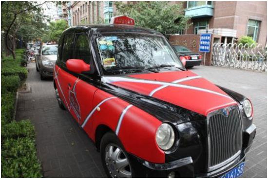 首档少儿益智类互动节目小学生出租车10月登小学生火车票订图片