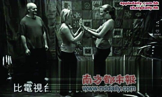 香港引进性教育节目引争议