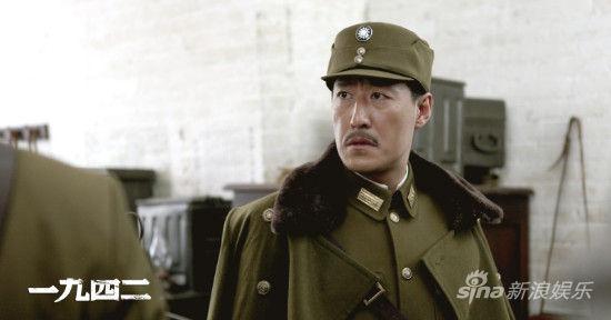 于震饰演的第一战区司令长官蒋鼎文