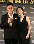 刘青云与妻子郭蔼明