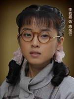 李若嘉饰唐余云