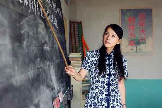 何琳演海岛女教师