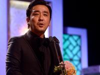 柳承龙获最佳男配角《我妻子的一切》