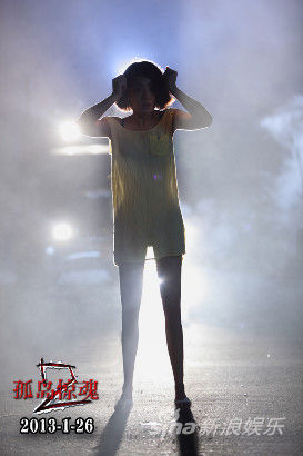 《孤島驚魂2》鄧家佳透視裝楚楚可憐