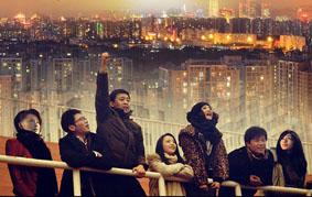 《北京爱情故事》[专题]