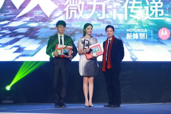 谢瑞麟珠宝中国零售事务及产品副董事廖锐昌先生为吴奇隆姚晨颁荣誉