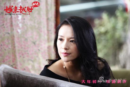 《越来越好之村晚》友情客串:章子怡
