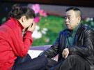 潘长江等《老婆向前冲》
