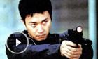2000年《枪王》-Rick彭奕行