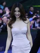 柳岩低胸裙