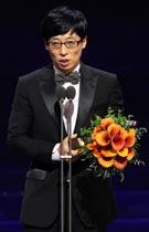 电视大奖:刘在石