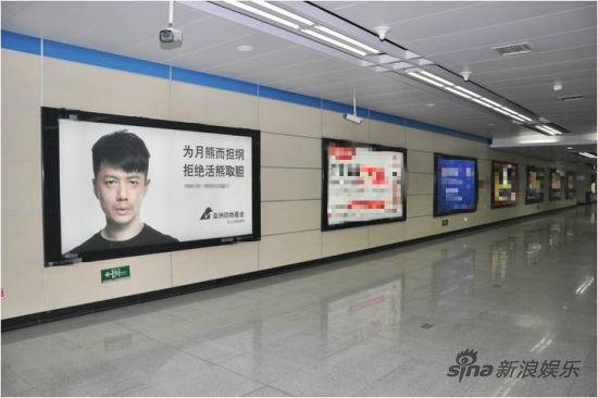 段奕宏公益宣传海报