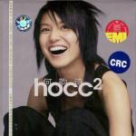 《Hocc2》