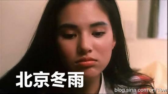 李若彤17岁出演第一部电影