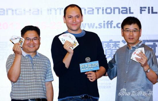 上海國際電影節《驚天魔盜團》
