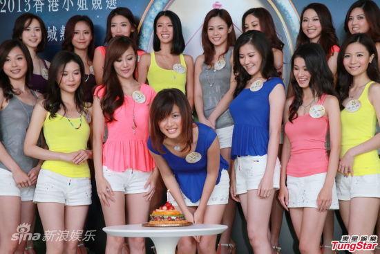 2013香港小姐競選