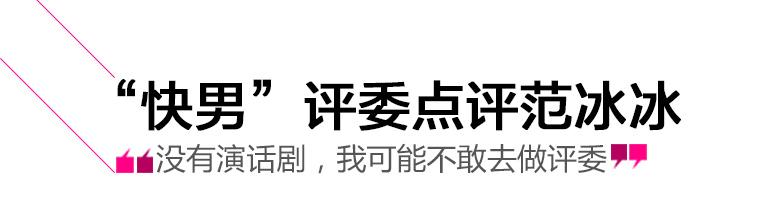 快男评委李宇春