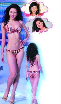 殿军刘温馨身材姣好,连背影都显得婀娜多姿