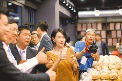 小S面包店涉嫌欺诈。图片来源:台湾《中国时报》