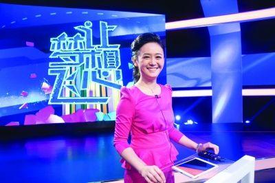 江苏教育频道推出益智节目《让梦想飞》|让梦