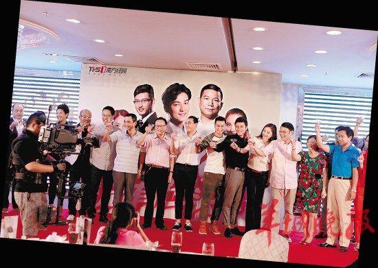 《总有出头天》讲述广州二代故事