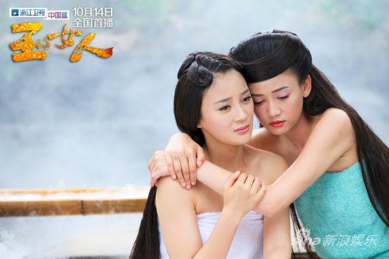《王的女人》陈乔恩与袁姗姗