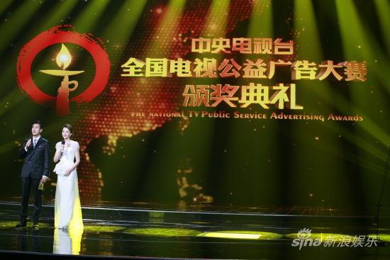 央视公益广告大赛获奖名单权威揭晓(图)图片